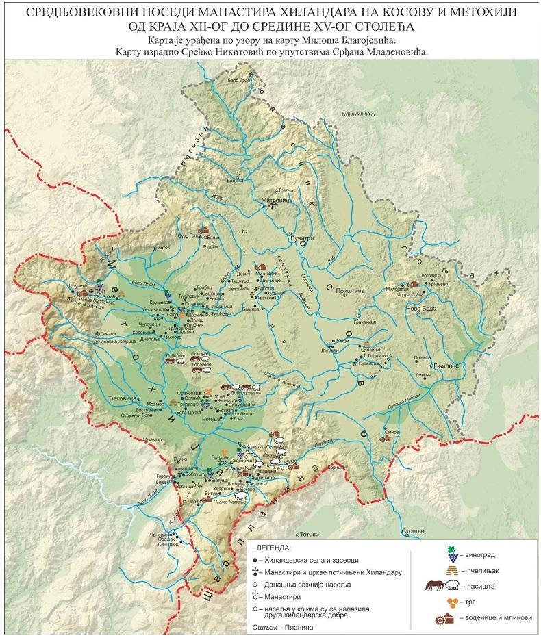 mapa srbije sa nadmorskim visinama Hilandarski posedi i metosi u jugozapadnoj Srbiji (Kosovu i Metohiji) mapa srbije sa nadmorskim visinama